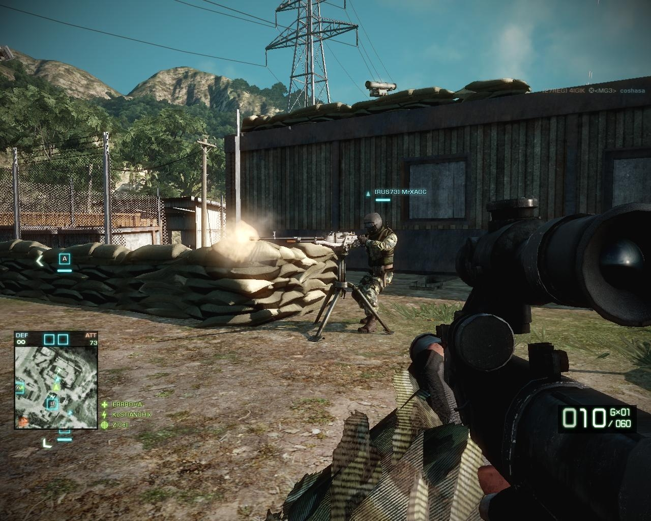 Текущий показываемый скриншот из игры strong em Battlefield Bad