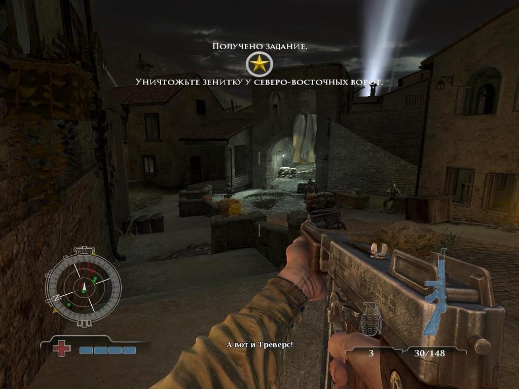 Игру Через Торрент Medal Of Honor Западный Фронт