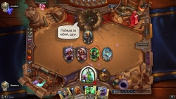 Скриншот из игры Hearthstone: Whispers of the Old Gods