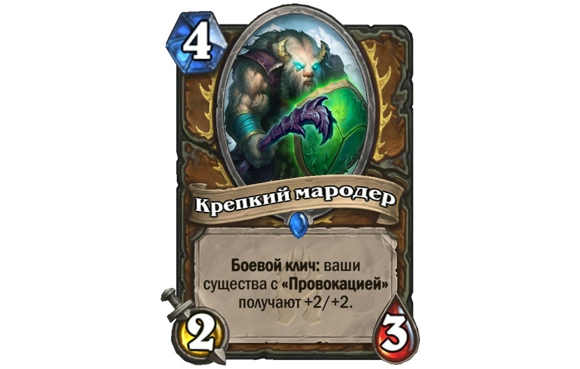 Скриншот из игры Hearthstone: Knights of the Frozen Throne под номером 8