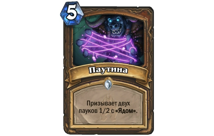 Скриншот из игры Hearthstone: Knights of the Frozen Throne под номером 9
