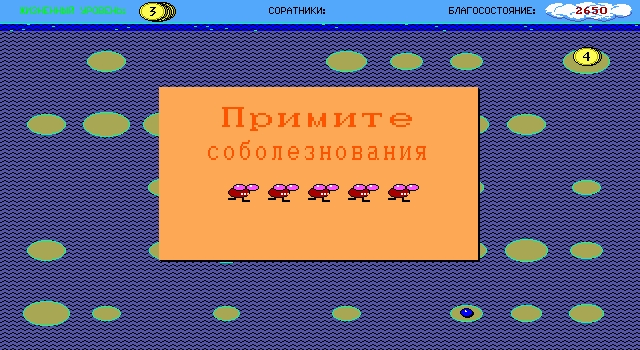 Скачать tower toppler dos nes