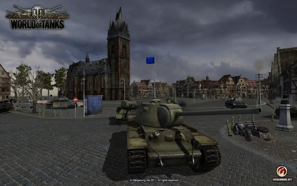 Что было бы у танков если у них был бы свой мир.