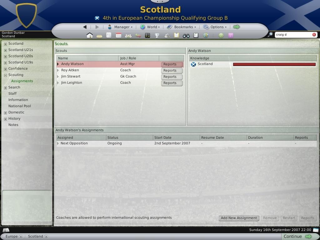 Football Manager 2008 - скриншот из игры.