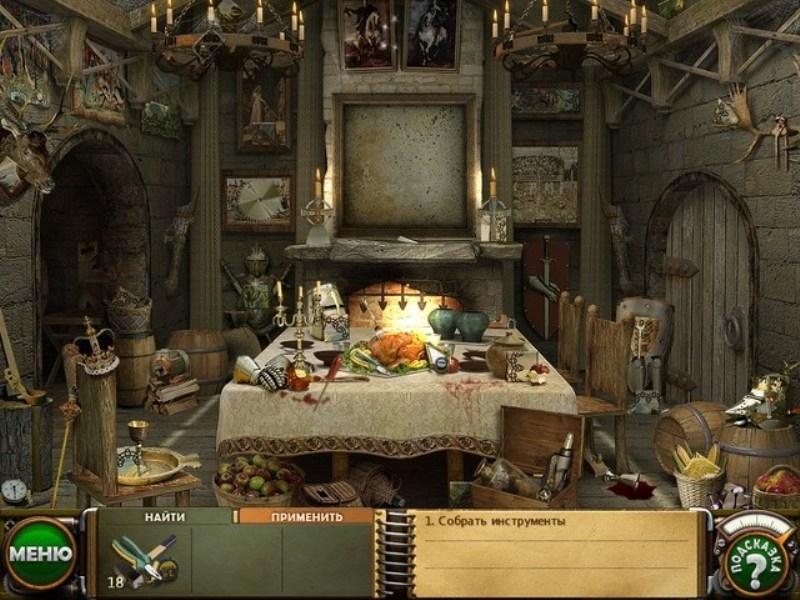 Другие флеш игры: Сприлл сприлл и ричи приключения во времени и сприлл и ри
