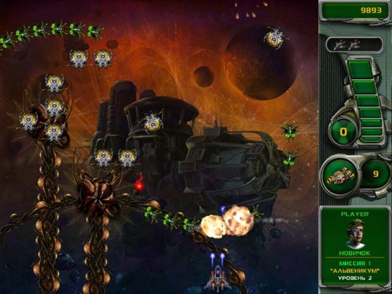 Звездный защитник 4 Аркады и экшн  Онлайн игры Shalbuz-Dag.