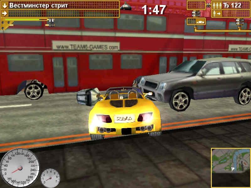 London Racer Скачать Игру