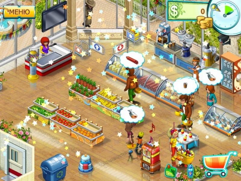 Скачать игру Супермаркет мания 2 (2011/RUS). LetItBit ShareFlare