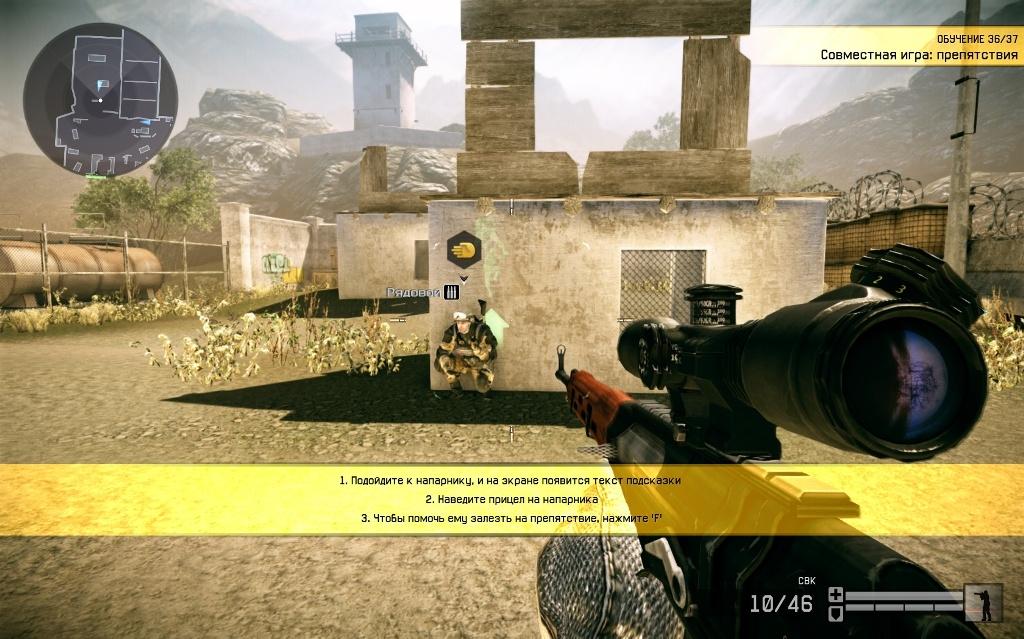 Как сделать меткий выстрел? WARFACE