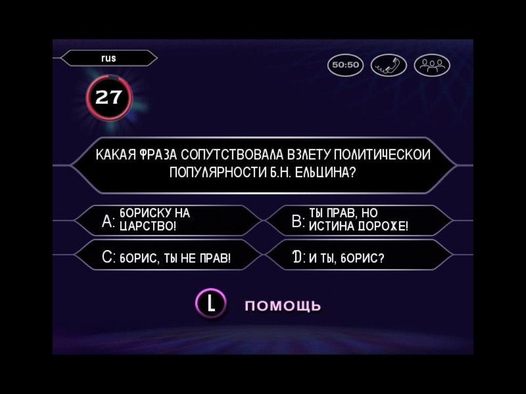 Серийный Номер Для Кхсм 2012 Android
