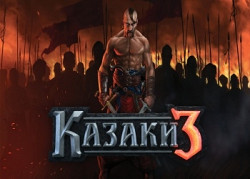 ������� ���� Cossacks 3