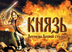 ������� � ���� Konung: Legends of the North