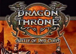 ������� ��� ���� Dragon Throne: The Battle of Red Cliffs