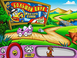 �������� �� ���� Putt-Putt Saves the Zoo ��� ������� 1