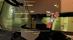 �������� �� ���� E.Y.E.: Divine Cybermancy 