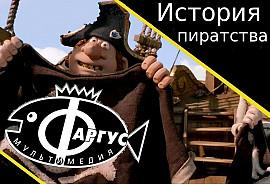 Скачать battleblock theater трейнер