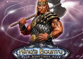 Обложка к игре King's Bounty: Warriors of the North Ice and Fire