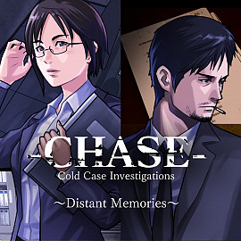 Обложка к игре Chase: Cold Case Investigations - Distant Memories