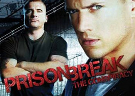 Обложка к игре Prison Break: The Conspiracy