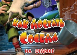 Обложка для игры Pranksterz: No Rest for the Wicked
