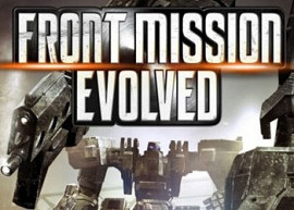 Обложка к игре Front Mission Evolved