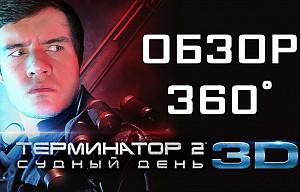 Скачать трейнер на гта 4 либерти сити на русском