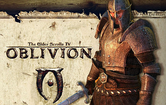 Обложка к игре The Elder Scrolls 4: Oblivion