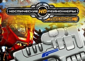 Обложка к игре Space Rangers HD: A War Apart