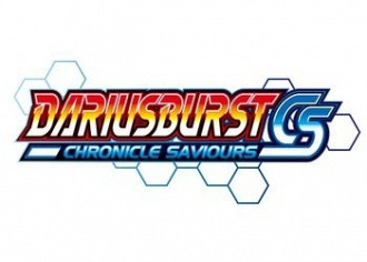 Обложка игры Dariusburst: Chronicle Saviours