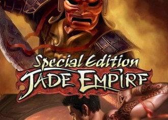 Обложка к игре Jade Empire: Special Edition