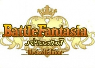 Обложка игры Battle Fantasia: Revised Edition