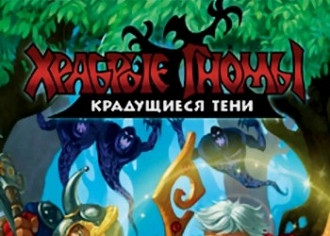 Обложка для игры Brave Dwarves: Creeping Shadows