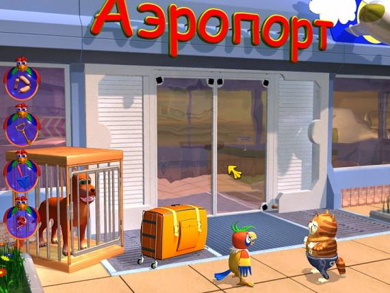 Попугай Кеша. Свободу попугаям!: Прохождение игры   Я геймер