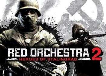 Обложка к игре Red Orchestra 2: Heroes of Stalingrad