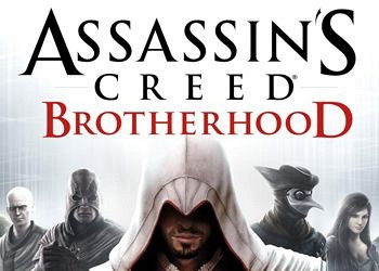 Обложка к игре Assassin's Creed: Brotherhood